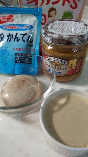 ピーナッツ豆腐① (360x640)