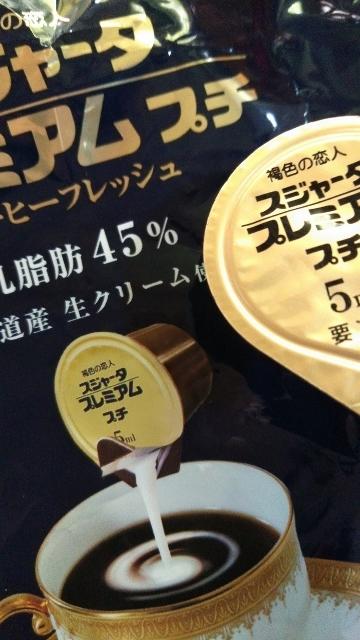 スジャータ45% (360x640) (360x640)