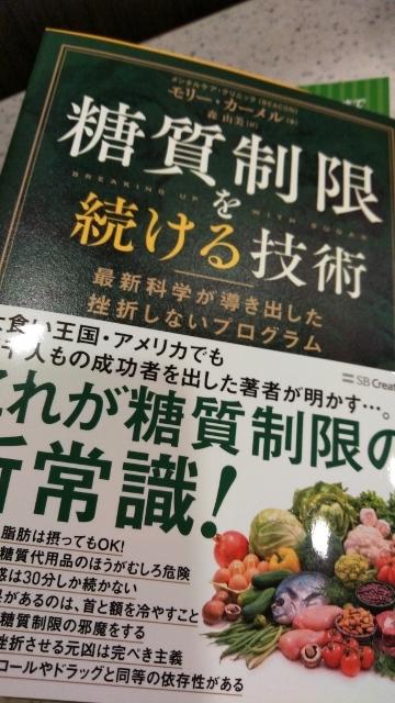 学びの読書② (360x640)