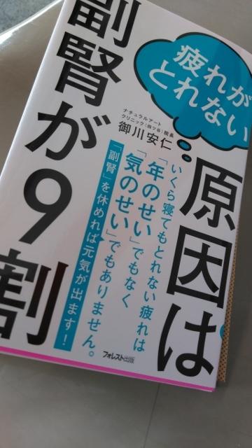 学びの読書① (360x640)