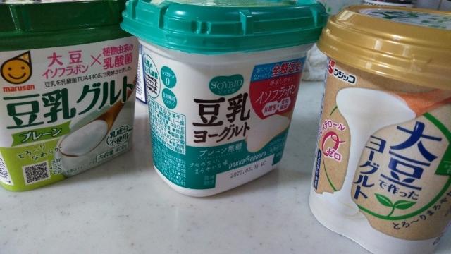 豆乳ヨーグルト① (640x360)
