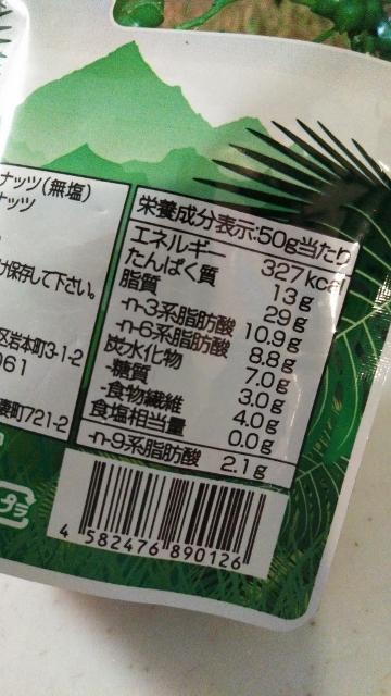 スーパーフード② (360x640)
