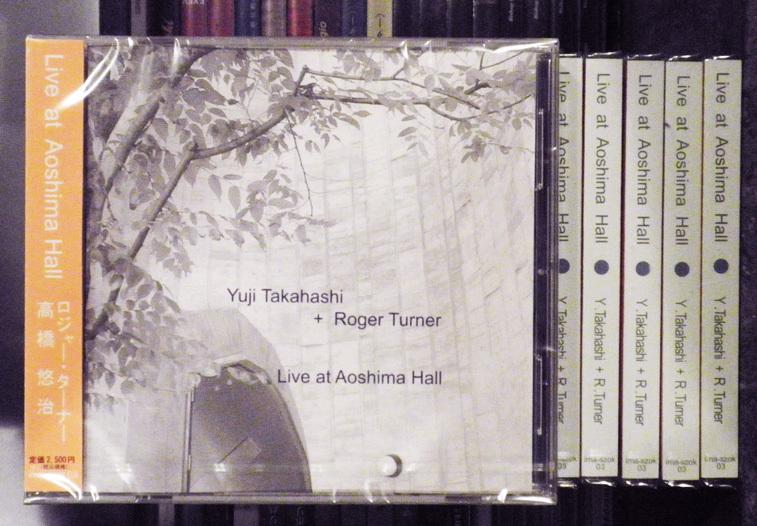 YujiTakahashi RogerTurner