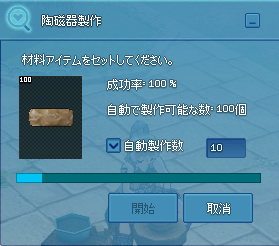 mabinogi_2020_03_12_001.png