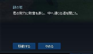 mabinogi_2020_04_24_006.png
