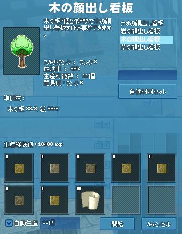 mabinogi_2020_04_28_012.png