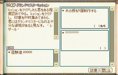 mabinogi_2020_05_05_001.png