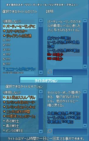 mabinogi_2020_09_16_231851.png