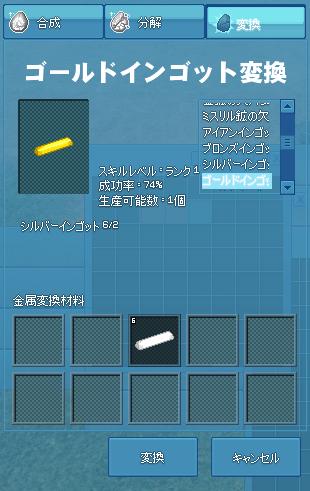 mabinogi_2020_10_18_154800.png