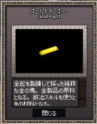 mabinogi_2020_10_18_154847.png