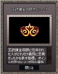mabinogi_2020_10_26_002045.png