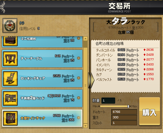 mabinogi_2020_11_14_094948.png