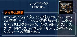 mabinogi_2020_12_02_214824.png