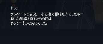 mabinogi_2020_12_10_222116.png