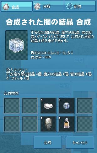 mabinogi_2020_12_11_222406.png