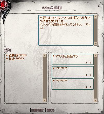 mabinogi_2020_12_16_005232.png