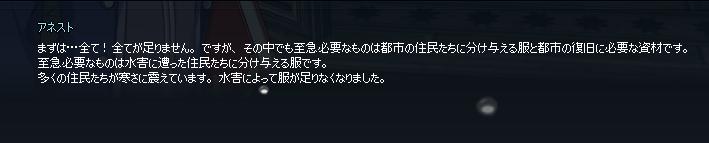mabinogi_2020_12_16_005249.png