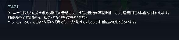 mabinogi_2020_12_16_005258.png