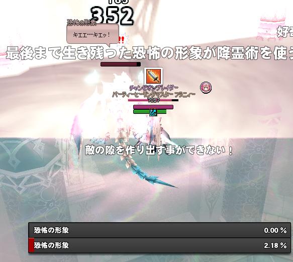mabinogi_2020_12_31_004932_2.png