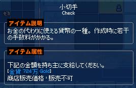 mabinogi_2021_01_01_000249.png