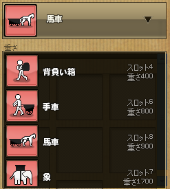 mabinogi_2021_01_12_002409.png