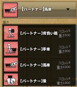 mabinogi_2021_01_12_002420.png