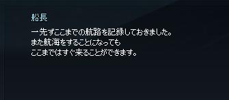 mabinogi_2021_01_15_133708.png