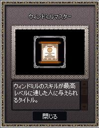 mabinogi_2021_01_16_222752.png