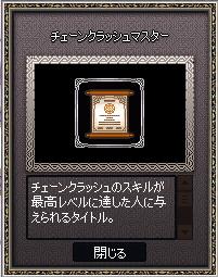 mabinogi_2021_01_17_154708.png