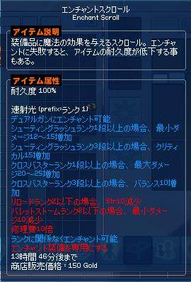 mabinogi_2021_01_19_090848.png