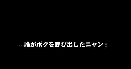 mabinogi_2021_01_20_161340.png