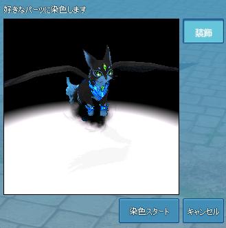 mabinogi_2021_01_20_161923.png
