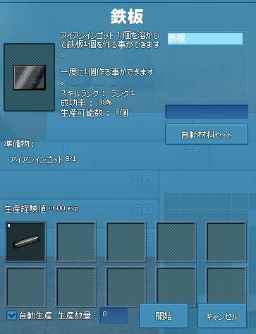 mabinogi_2021_02_07_224239.png