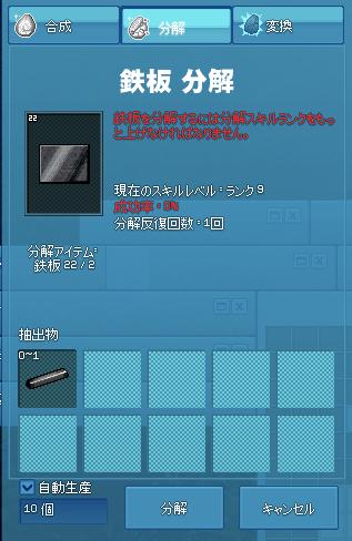 mabinogi_2021_02_07_224945.png