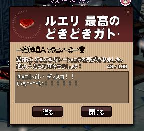 mabinogi_2021_02_14_005855.png
