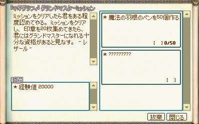 mabinogi_2021_02_14_153624.png