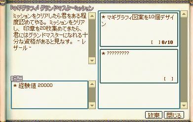 mabinogi_2021_02_14_153632.png
