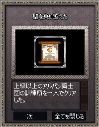 mabinogi_2021_02_23_001057.png