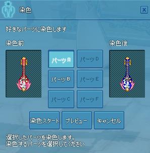 mabinogi_2021_03_01_001656.png