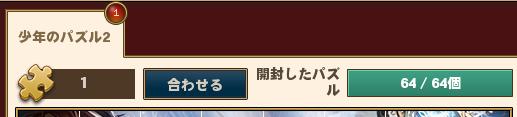 mabinogi_2021_03_19_003710.png
