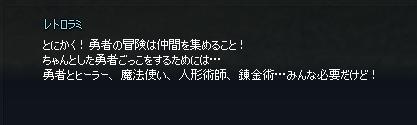 mabinogi_2021_03_24_171732.png