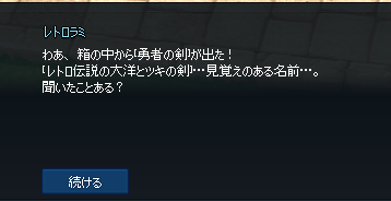 mabinogi_2021_04_01_111024.png