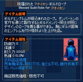 mabinogi_2021_04_05_223427.png