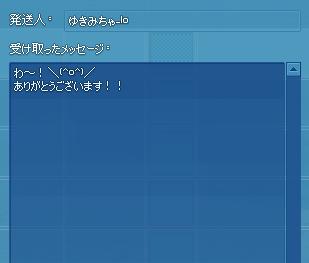 mabinogi_2021_04_30_115632.png