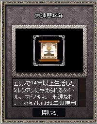 mabinogi_2021_05_05_095458.png