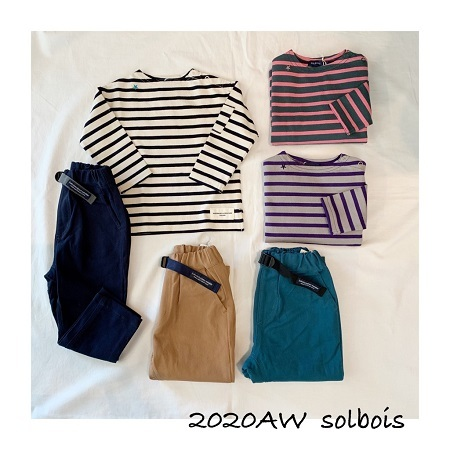 solbois ボーダー