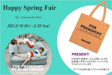 2021 spring fair banner