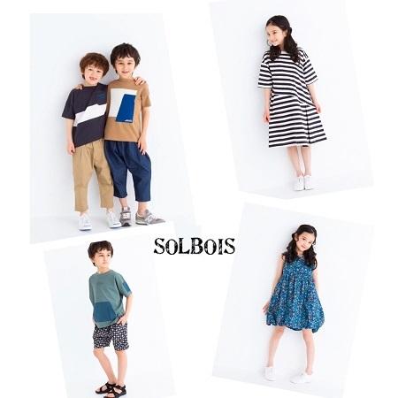 SOLBOIS_202003311457557f3.jpg
