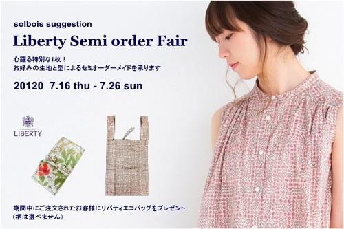 semiorder_banner.jpg
