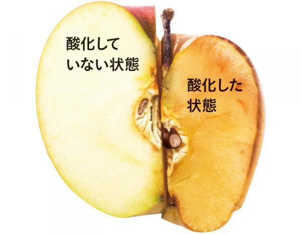 酸化 リンゴ1